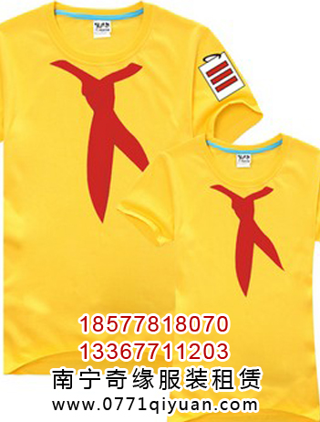 六一新国货梅花正品海军衫圆领短袖大码潮T恤海魂衫情侣装--98