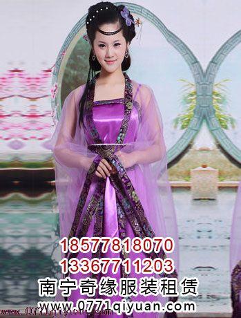 紫色汉唐古装七仙女装